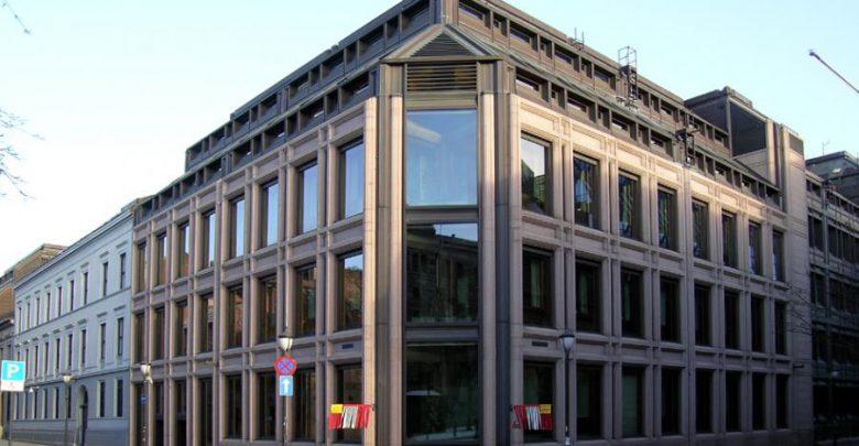 صندوق الثروة السيادية النرويجي