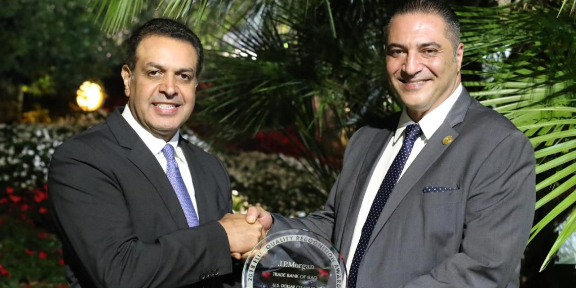 """""""JP Morgan"""" awards the Iraqi Trade Bank Award for Excellence in direct transfers 599d5196-fcac-4fab-af07-76d089e0b7c4-1140x570"""