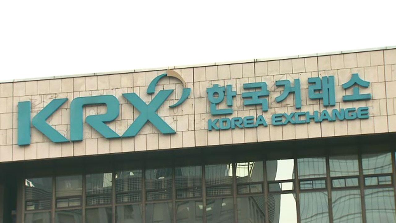 بورصة كوريا الجنوبية